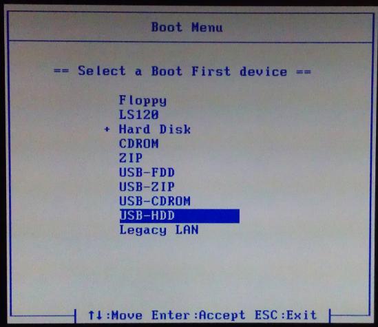 bios-boot-menu